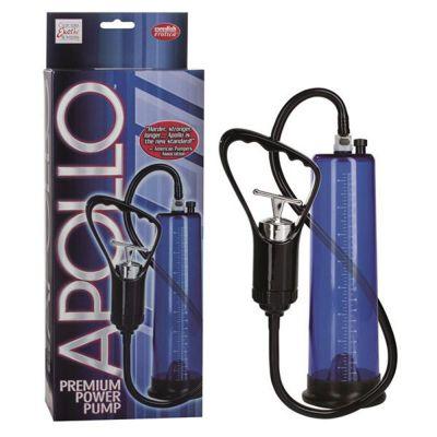 Apollo Auto Power Pump - Smoke