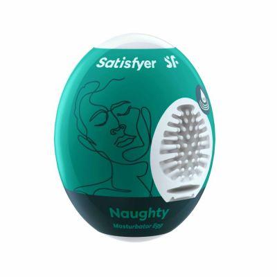 Satisfyer Masturbator Egg Single (Naughty) - Dark Green